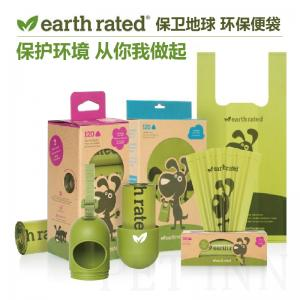 Earth Rated 宠物拾便袋【背...